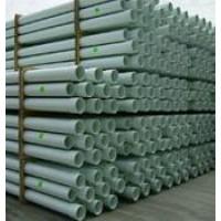 Tubo PVC 50mm
